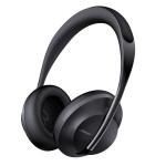 Austiņas Bose Noise Cancelling Headphones 700, Melnas (Black)