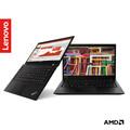 Lenovo portatīvie datori ar AMD procesoru