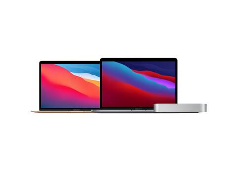 Pērc Apple M1 datoru ar 16GB RAM