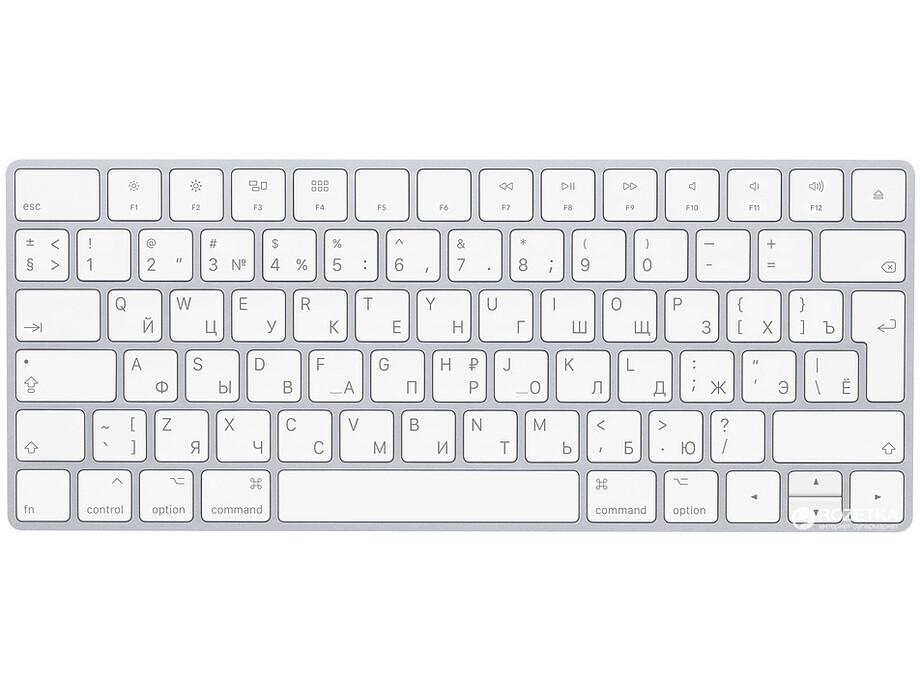 MLA22 Magic Keyboard Rus 0