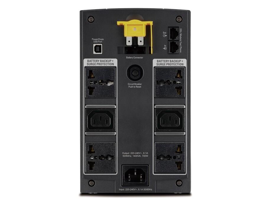 Nepārtrauktās barošanas bloks APC UPS 1400VA, 700W, black 1