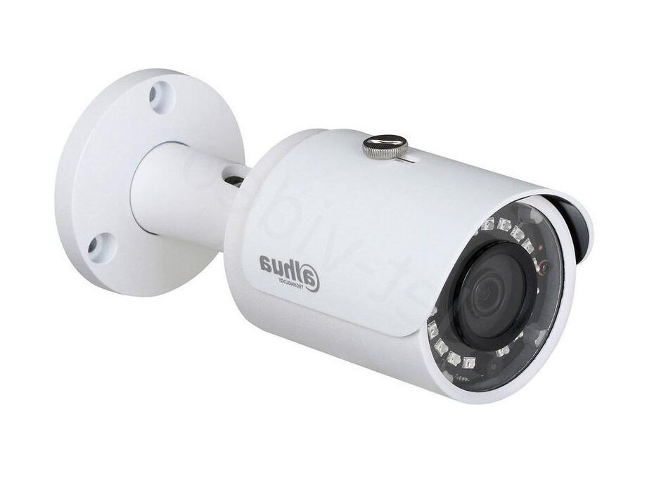 Tīkla kamera Dahua NET CAMERA 2MP IR BULLET/IPC-HFW1230SP-0280B DAHUA 0